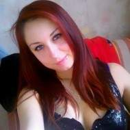 'AnnaMaria1990', Girl from Poland , looking for dating