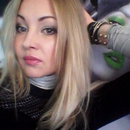 Photo of Polish Lady ,'fortuna9',  from Ireland  Dublin looking for dating