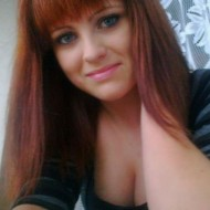 Photo of 'BardzoUparta', Woman from Poland, lives in Poland  Mrągowo and seeks men