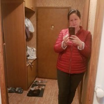 Photo of 'Beza', Polish Girl, wants to chat with someone. Lives Poland  Katowice
